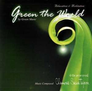Green The World