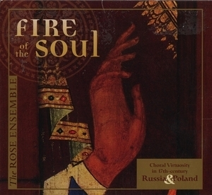 Fire Of The Soul (choral virtuosity In 17th-century. Russia & Poland)