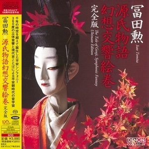 The Tale Of Genji, Symphonic Fantasy, Ultimate Edition (2011, SACD, COCQ-52-53, RM, JAPAN)