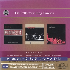 The Collectors' King Crimson (Volume One)