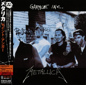 Garage Inc. (CD2) (2006 Japanese Reissue)