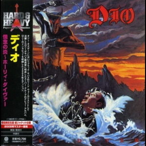 Holy Diver (2007 Japan papersleeve)