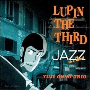 Lupin The Third- Jazz The 2nd-