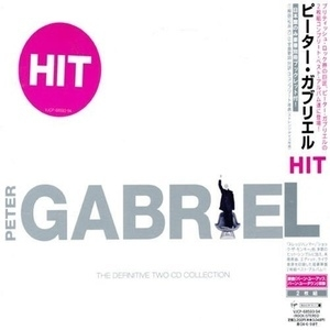 Hit: The Definitive Two CD Collection