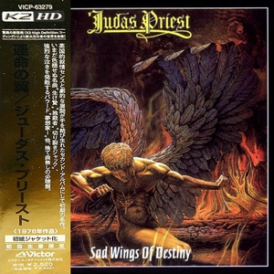 Sad Wings Of Destiny (2006 Japanese Remastered)