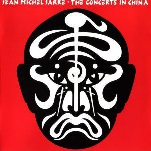 The Concerts In China (Remastered 96 Khz - 24 bit)