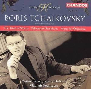 Music For Orchestra & Wind Of Siberia