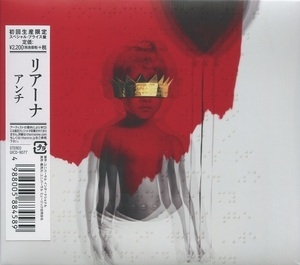 ANTI (Japanese Edition)