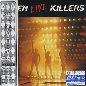 Live Killers CD1 [TOCP-67461-62 Japanese 2001 Remaster]