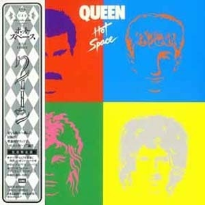 Hot Space [TOCP-67350 Japanese 2001 Remaster]