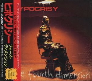 The Fourth Dimension (1995 Victor, Vicp-5582, Japan)