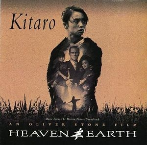 Heaven & Earth (OST)
