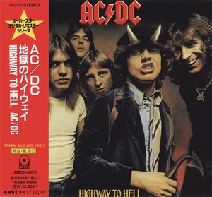 Highway To Hell [amcy-4020] japan