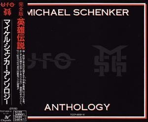 Anthology CD01