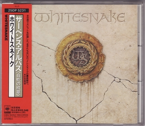 Whitesnake (Japan Press, 25DP-5231)