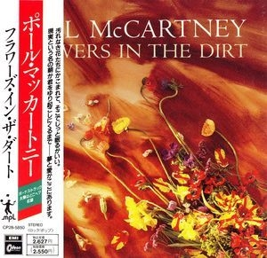 Flowers In The Dirt (Japan 1st Press CP28-5850)