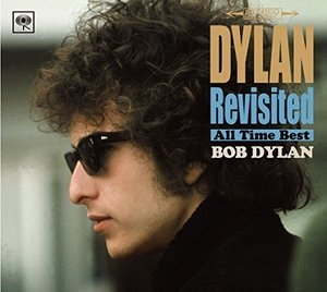 Dylan Revisited - All Time Best (5CD)