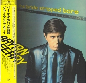 Bryan Ferry The Bride Stripped Bare This Island Earth