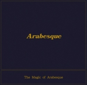 The Magic Of Arabesque