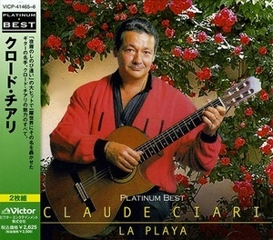 La Playa (platinum Best)