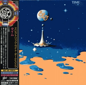 Time (Japan Edition 2001)