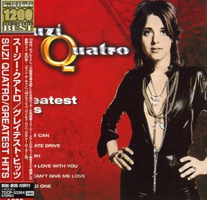 Greatest Hits (Japan Edition)