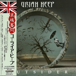 Outsider (Japanese Edition)