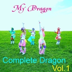 Complete Dragon Vol.1