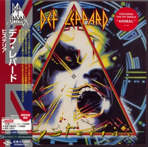 Hysteria (2008 Remastered, Japanese Edition)
