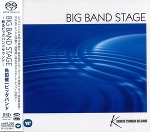 Big Band Stage