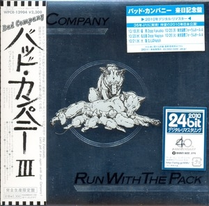 Run With The Pack [2010 Japan, WPCR-13904]