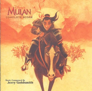 Mulan / Мулан (Complete Edition) OST