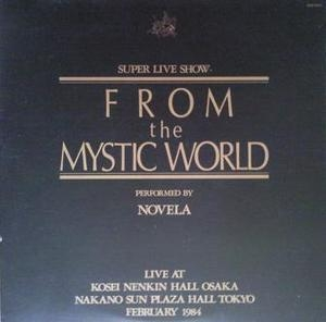 From The Mystic World (2CD)