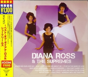 Icon: Best Of Diana Ross & The Supremes