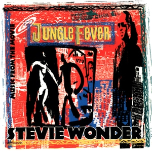 Music From The Movie 'Jungle Fever'