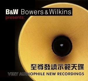 Wilkins - Very Audiophile New Recordings (with log)