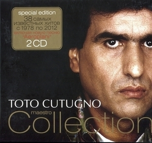 Maestro Collection (CD1)