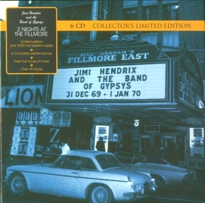 2 Nights At The Fillmore East (CD1)