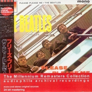 Please Please Me (Japanese Remaster)