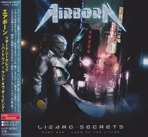 Lizard Secrets (Japanese Edition)
