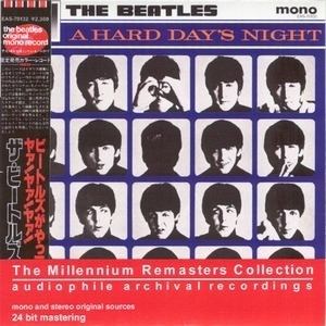 A Hard Day's Night (Japanese Remaster)