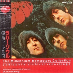 Rubber Soul (Japanese Remaster)