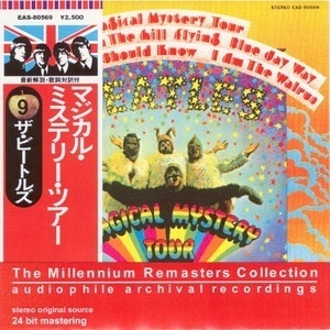 Magical Mystery Tour (Japanese Remaster)