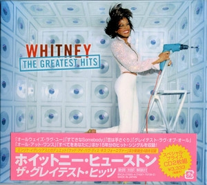 The Greatest Hits (Cool Down) (2CD)