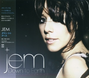 Down To Earth (Japan)