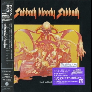 Sabbath Bloody Sabbath (2007 Japanese Remastered Reissue)