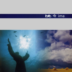 Ima (US 2CD Edition) (CD1)