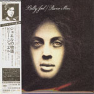 Piano Man (2004 Remastered, Japanese Mini LP Edition)