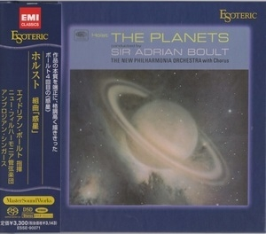 The Planets Op.32 (Sir Adrian Boult)