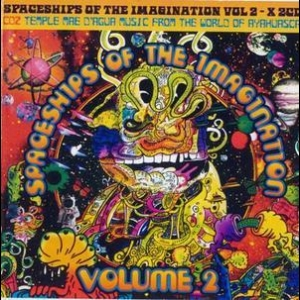 Spaceships Of The Imagination Vol.2 (CD1)